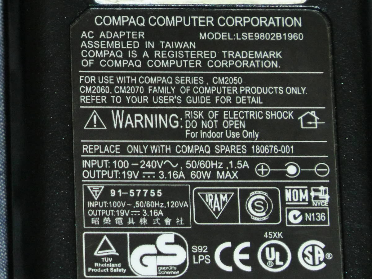 COMPAQ パソコン用 ACアダプター LSE9802B1960 AC100~240 DC19V Φ5.4mm 即決 送料無料 #171