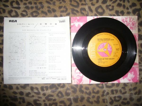 即決EP マイク・ネスミスとファースト・ナショナル・バンド MICHAEL NESMITH & THE FIRST NATIOAL BAND ♪シルバー・ムーン / 谷間の娘_画像2