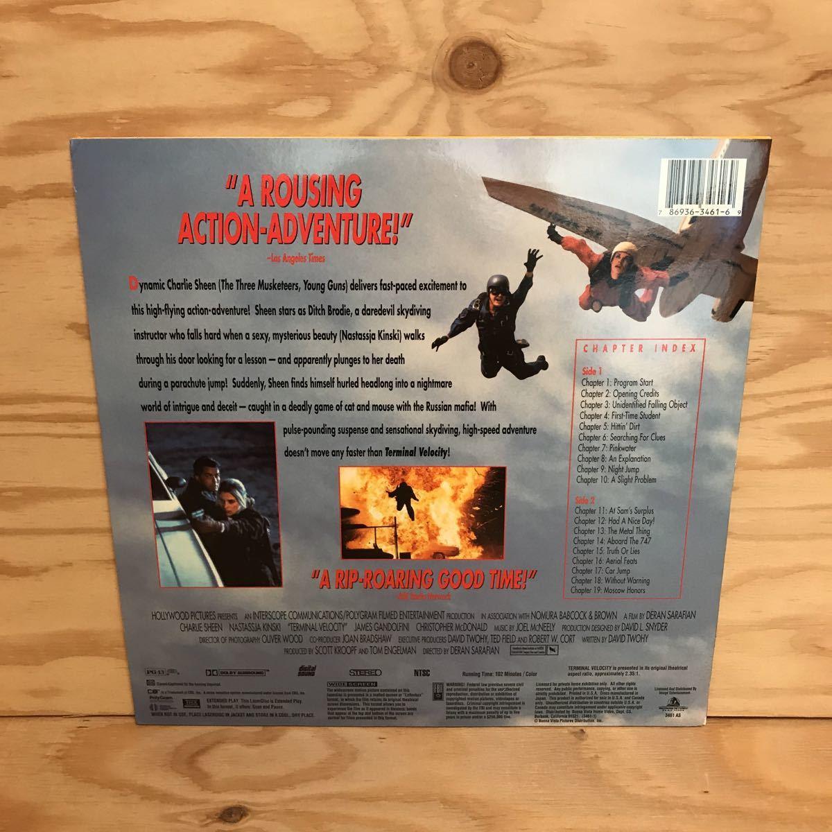 ◎K3FIID-200305 レア[TERMINAL VELOCITY]LD レーザーディスク NOMURA BABCOCK&BROWN チャーリー・シーン_画像2