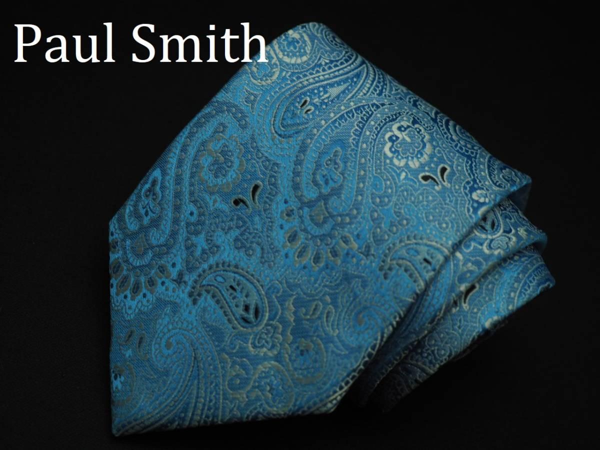 【Paul Smith】美品 ポールスミスイタリア製ライトブルー シルバーグレー ブラック ペイズリー ネクタイ USED オールド ブランド シルク