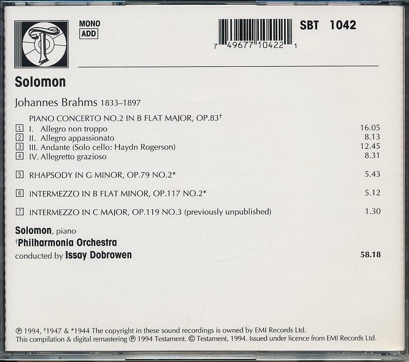ソロモン Solomon/ フィルハーモニア管弦楽団/ ドブローウェン指揮 ブラームス:ピアノ協奏曲第2番 Op.83、ラプソディ Op.79-2、ほか_画像2