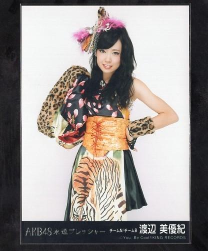 AKB48 永遠プレッシャー NMB48 HA! 劇場盤+通常盤 特典生写真 32種 まとめ出品(山本彩 渡辺美優紀 横山由依 白間美瑠 薮下柊 他)_画像5