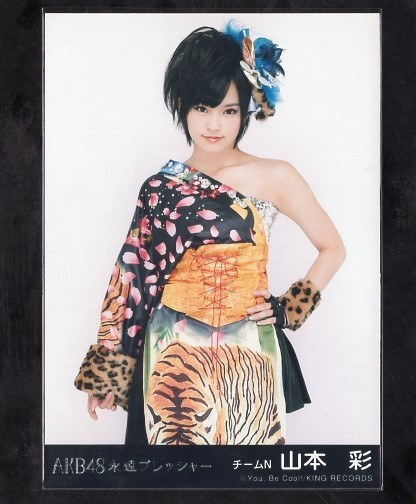 AKB48 永遠プレッシャー NMB48 HA! 劇場盤+通常盤 特典生写真 32種 まとめ出品(山本彩 渡辺美優紀 横山由依 白間美瑠 薮下柊 他)_画像3