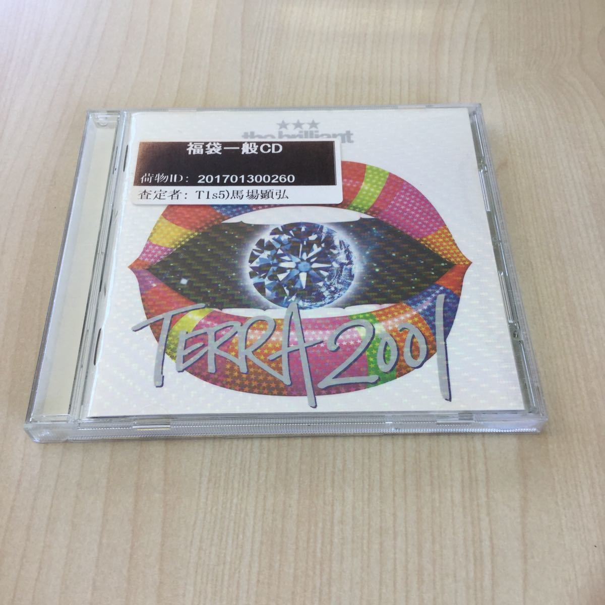 【中古品】アルバム CD the brilliant green TERRA2001 SRCL 4600_画像1