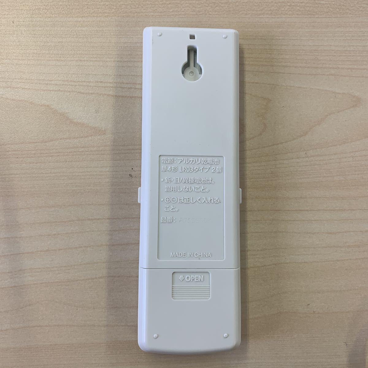 【中古品】Panasonic エアコン用リモコン A75C3953 エコナビ パナソニック エアコンリモコン_画像2