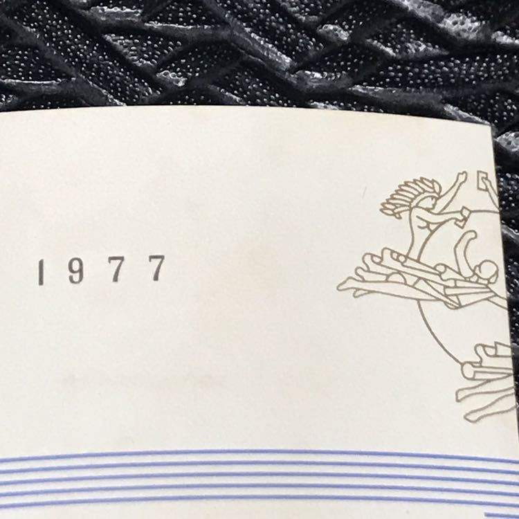 記念切手 ☆ 万国郵便連合加盟100年記念 ☆ 50円切手 ☆ 切手 ☆ 日本郵便 ☆ 1877-1977 ☆ 切手シート半分 ☆ 傷み・汚れあり ☆ 未使用_画像5