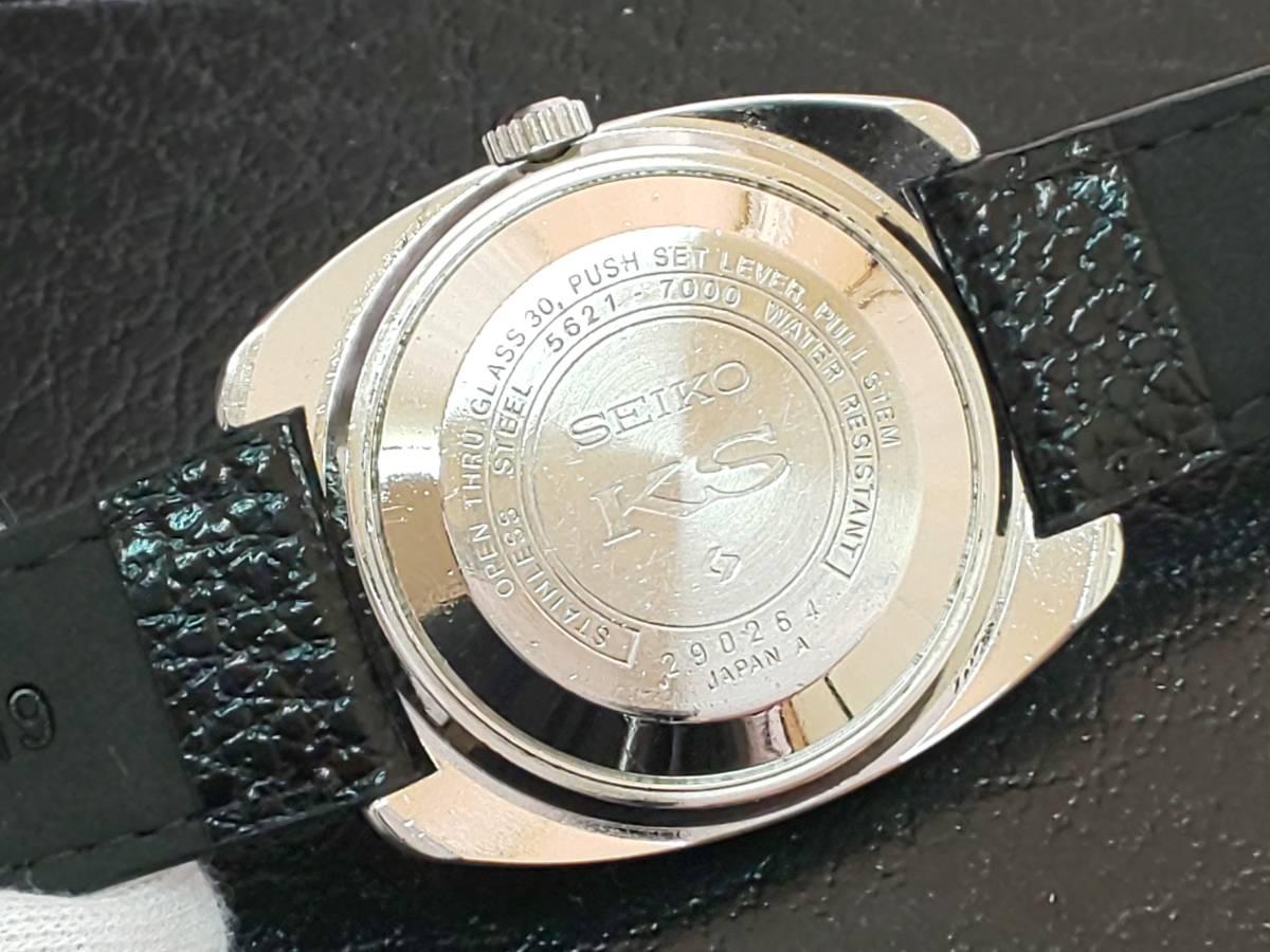大野時計店 キングセイコー 5621-7000 自動巻 1972年9月製造 紺色文字盤 希少_画像5