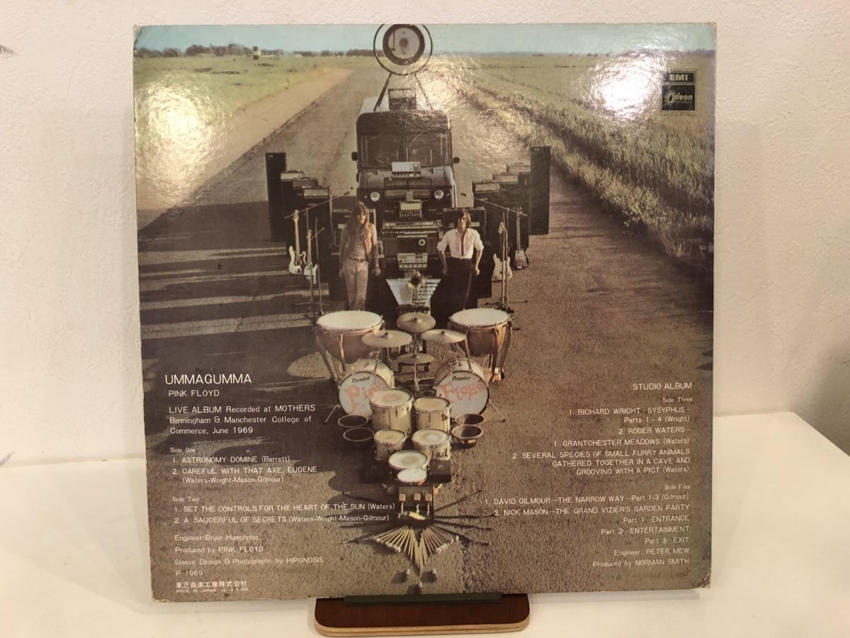 【中古品】ピンク・フロイド ( PINK FLOYD )/ UMMAGUMMA OP-8912-13 LP 2枚組 見開きジャケット内側に書込みあり レーベルひげ多め #100599_画像3