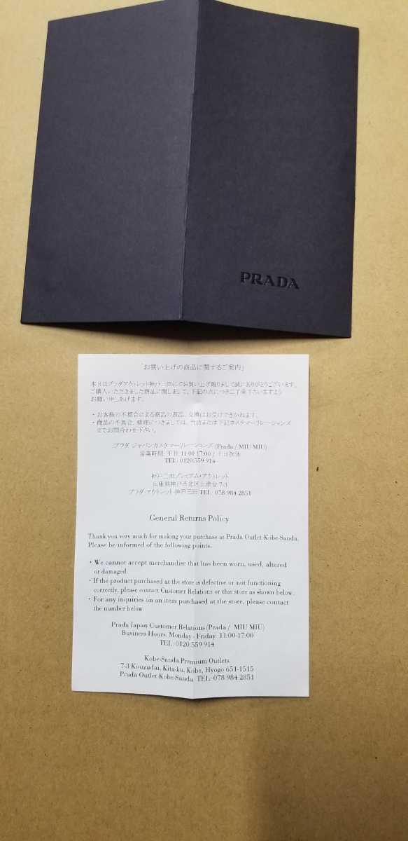 PRADA★プラダ★ホワイトグース★ダウンベスト★サイズ46_画像6