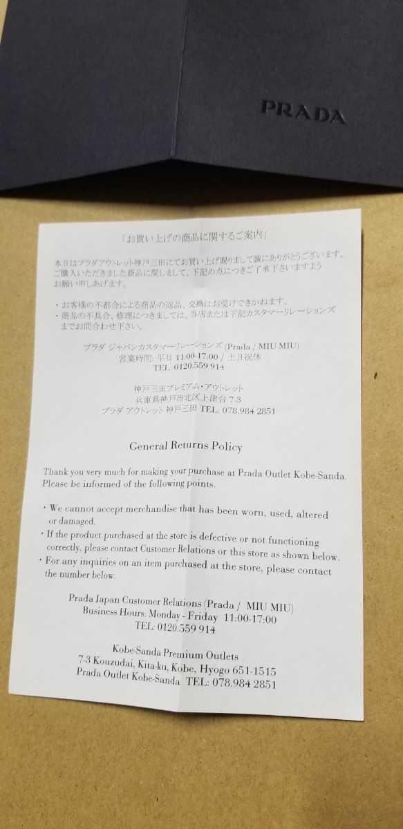 PRADA★プラダ★ホワイトグース★ダウンベスト★サイズ46_画像7
