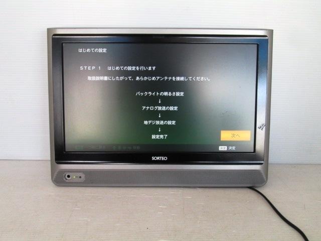 【訳あり品】★MITANI/三谷商事★液晶テレビ 16V型 M16D-100 ハイビジョン '11年製 B-CASカードあり