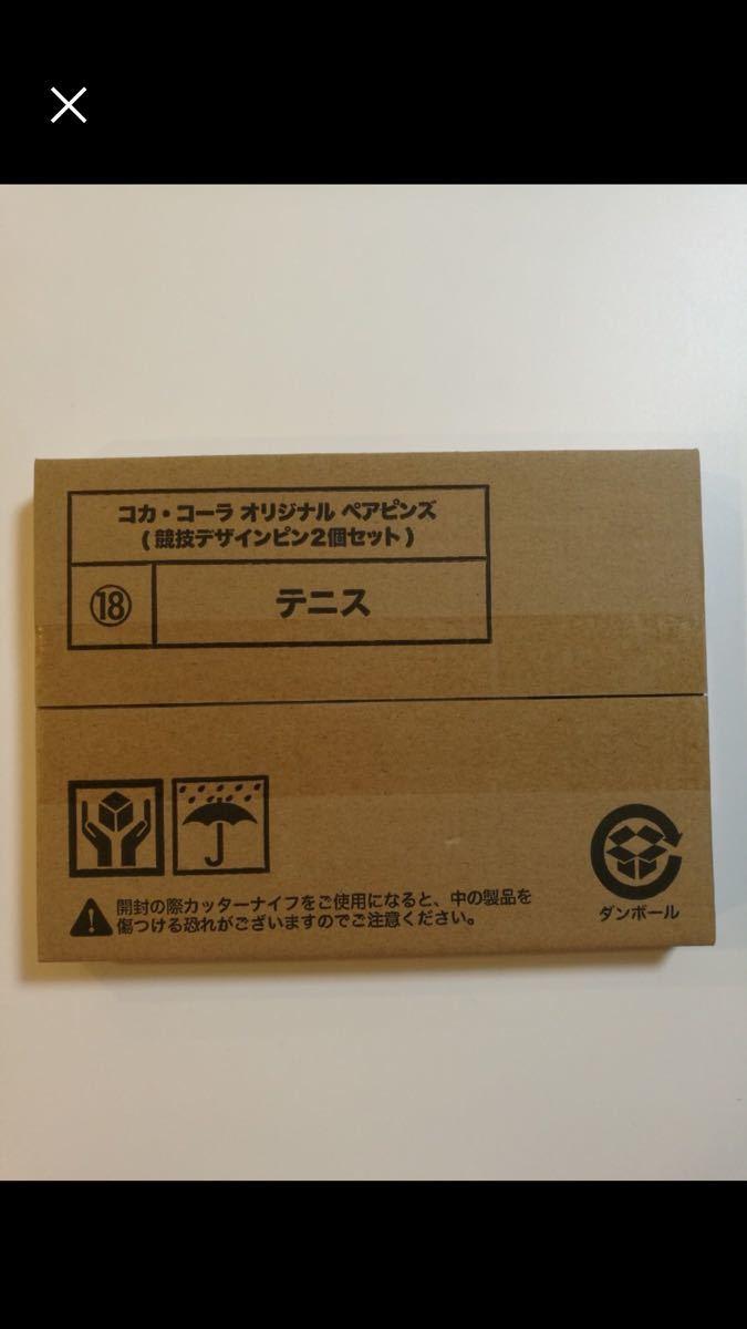 非売品の東京オリンピックピンテニス