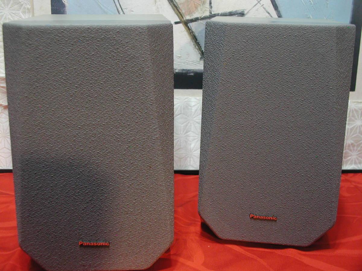 ★◆Panasonic製の60W入力のある小型2WAYスピーカーシステム SB-HD50 です★_画像3