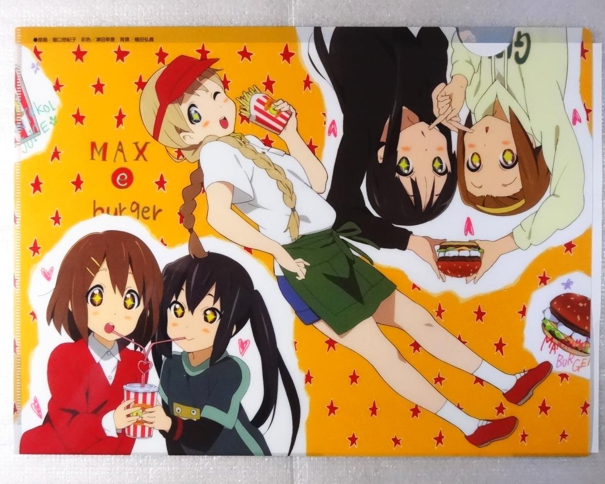 ◆ けいおん!! 秋山澪 メイド服 アニメディア 2010年4月号 付録 クリアファイル ◆_画像2