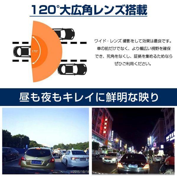 【送料無料】ドライブレコーダー 車載カメラ 動体検知 上書き録画 WDR 駐車監視 Gセンサー暗視機能 1080p 日本語説明書付き_画像4