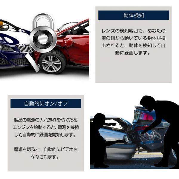 【送料無料】ドライブレコーダー 車載カメラ 動体検知 上書き録画 WDR 駐車監視 Gセンサー暗視機能 1080p 日本語説明書付き_画像3