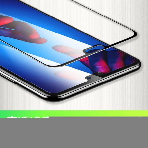 【送料無料】Huawei P20 Pro 強化ガラスフィルム 液晶保護 フィルム全面保護超薄5D強化ガラス 硬度9H 高透過率 飛散防止 指紋防止_画像2