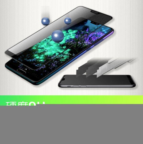 【送料無料】Huawei P20 Pro 強化ガラスフィルム 液晶保護 フィルム全面保護超薄5D強化ガラス 硬度9H 高透過率 飛散防止 指紋防止_画像6