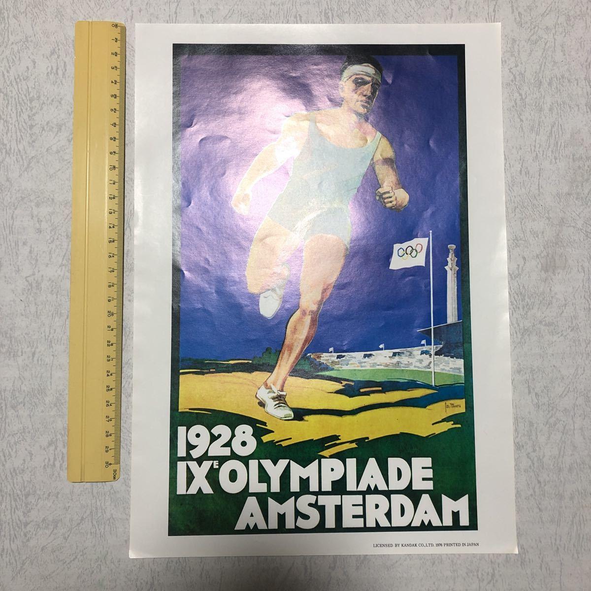 ヤフオク! - オリンピックポスター 2枚組 1924年 パリオリン...