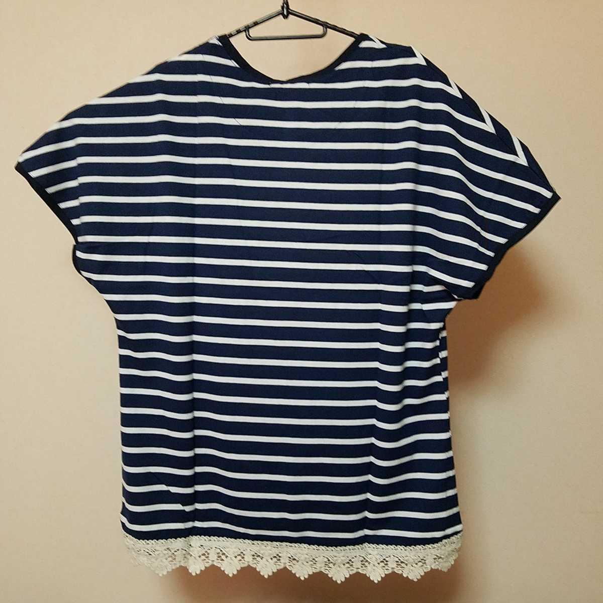 LOVE&HEARTボーダーカットソー 半袖 Tシャツ トップス 未使用