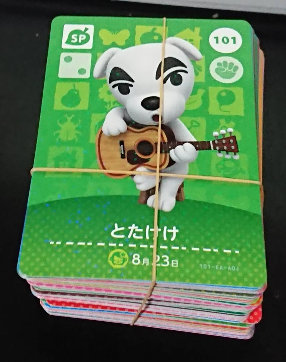 どうぶつの森 アミーボカード 第2弾 100種 フルコンプ amiibo カード コンプ amiiboカード SP SPカード
