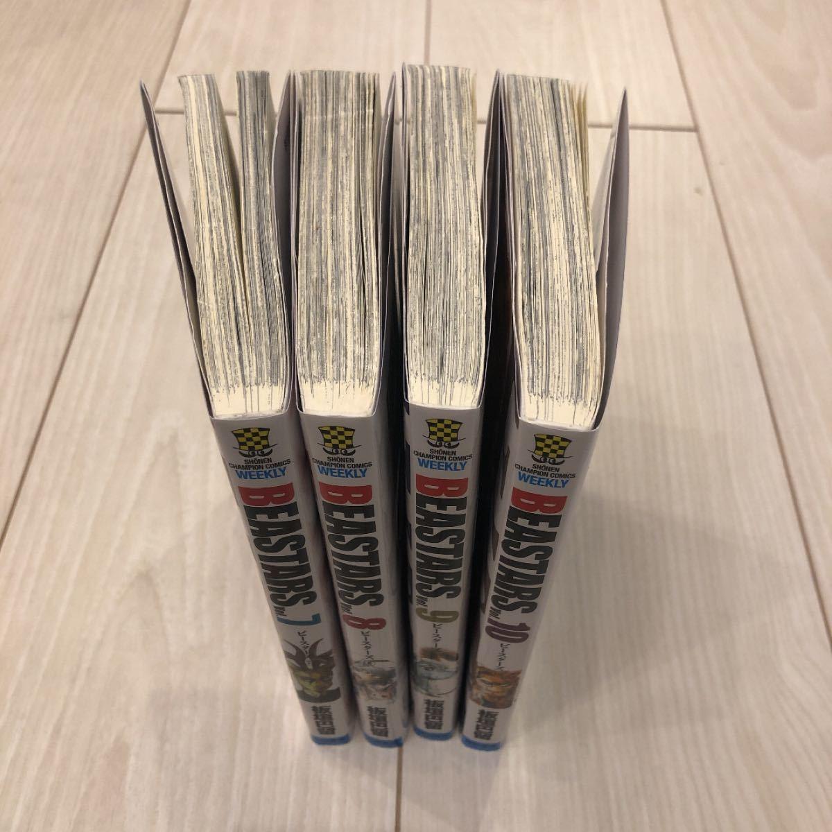 送料込_BEASTARS Vol.7~10 4冊セット レンタル落ち