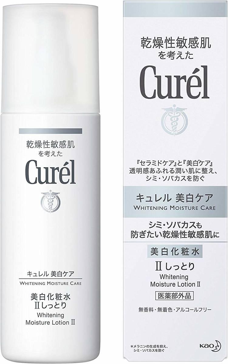 ■キュレル 美白化粧水 II しっとり 140ml(シルバーパッケージ)