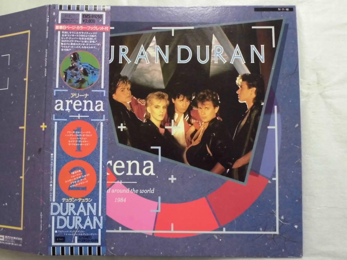 良盤屋 P-1191◆LP◆ENS-91095 Synth-pop  デュランデュラン - アリーナ Duran Duran Arena 1984  送料380_画像1