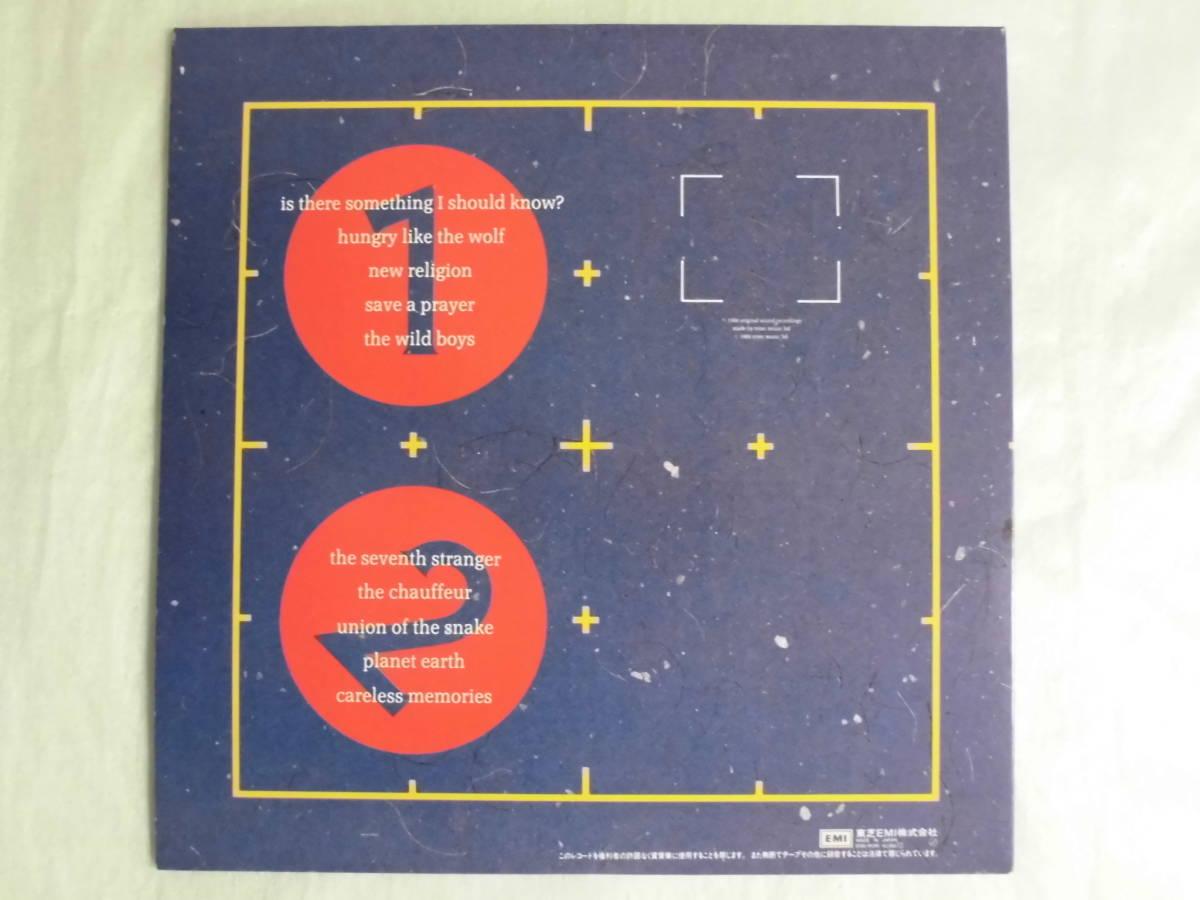 良盤屋 P-1191◆LP◆ENS-91095 Synth-pop  デュランデュラン - アリーナ Duran Duran Arena 1984  送料380_画像2
