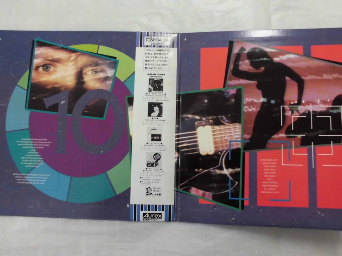 良盤屋 P-1191◆LP◆ENS-91095 Synth-pop  デュランデュラン - アリーナ Duran Duran Arena 1984  送料380_画像3