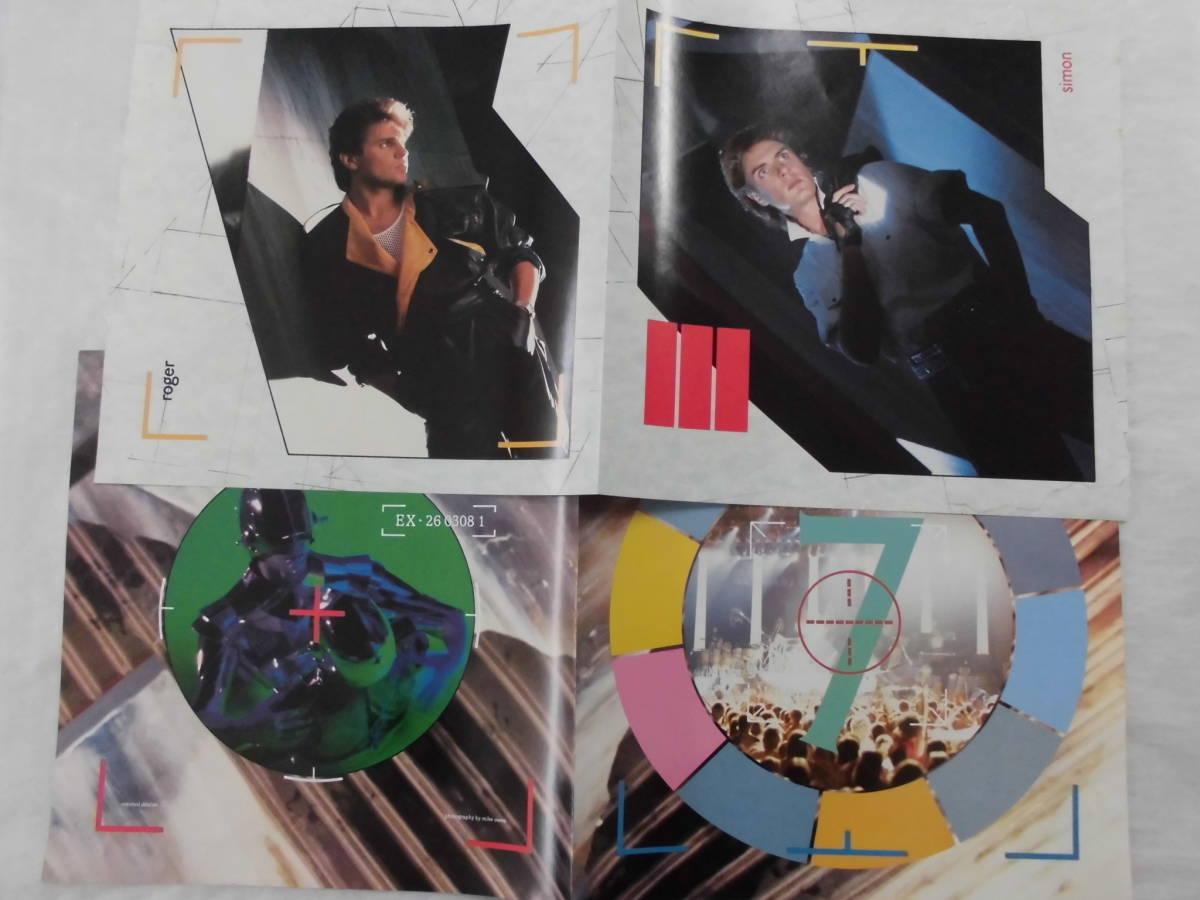 良盤屋 P-1191◆LP◆ENS-91095 Synth-pop  デュランデュラン - アリーナ Duran Duran Arena 1984  送料380_画像5