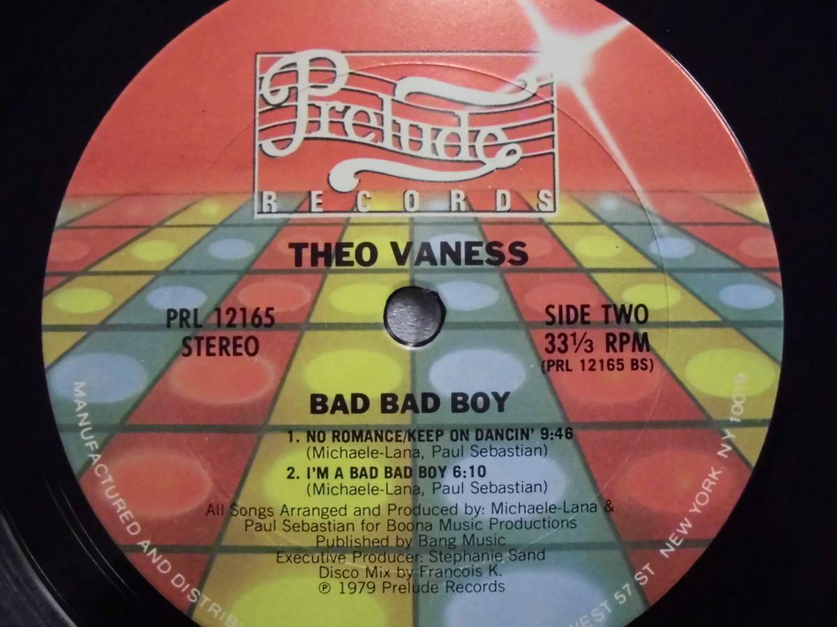良盤屋 P-1308◆LP◆PRL-12165  Funk / Soul  バッドバッドボーイ Theo Vaness Bad Bad Boy 1979 US盤 送料380_画像7
