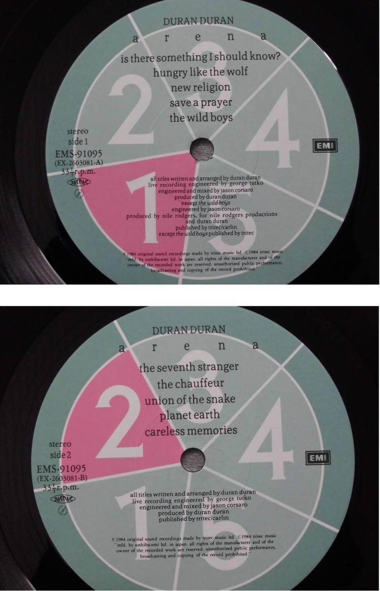 良盤屋 P-1191◆LP◆ENS-91095 Synth-pop  デュランデュラン - アリーナ Duran Duran Arena 1984  送料380_画像8