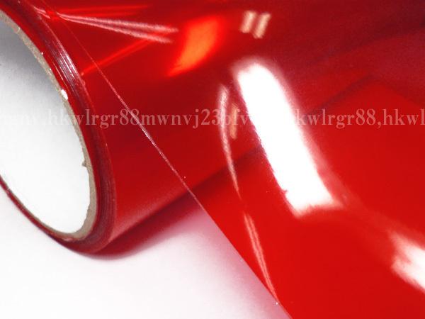 レンズフィルム 50cm~切売 [レッド] 粘着シート ライト アイライン/22_画像3