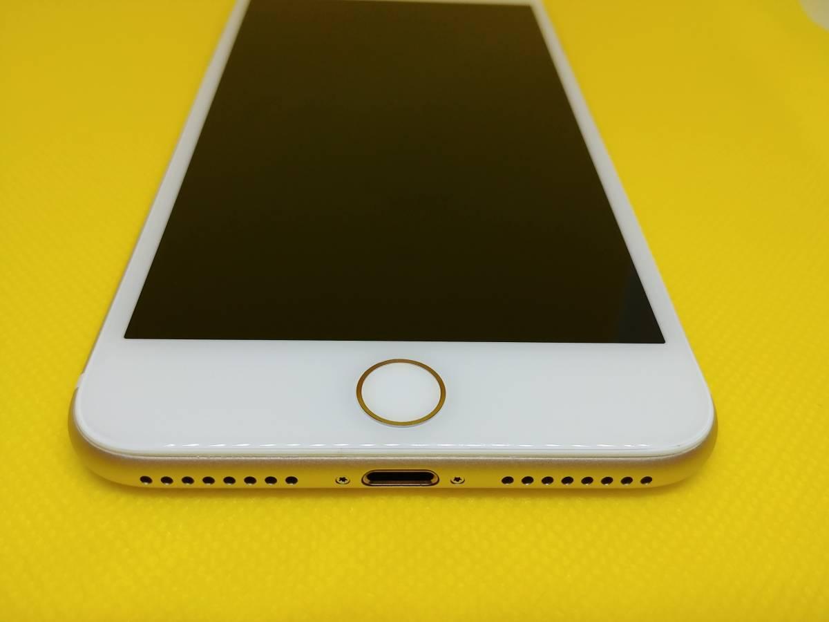 【美品】iPhone7 Plus 128GB SIMフリー (SIMロック解除済み) ゴールド docomo_画像4