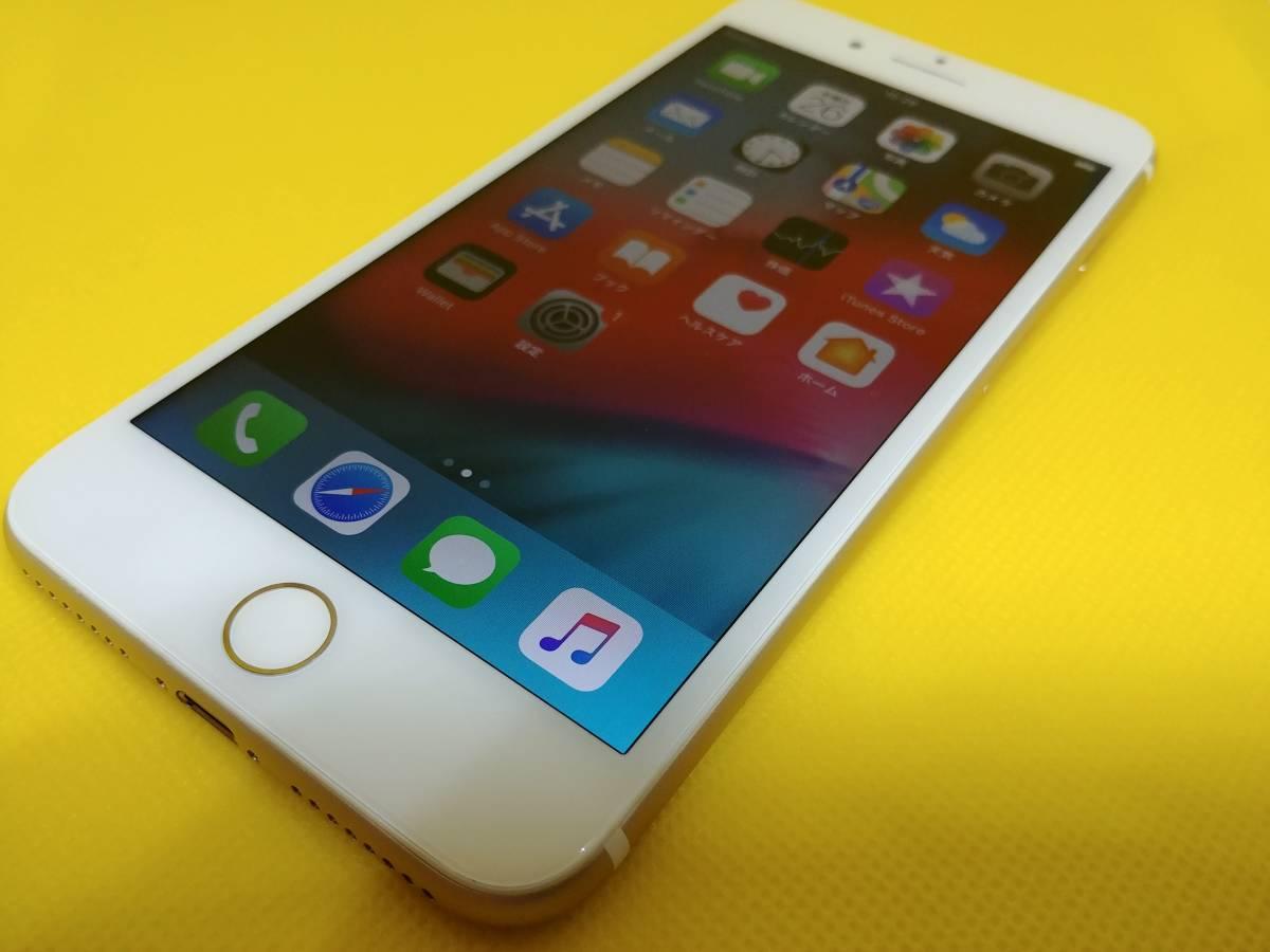 【美品】iPhone7 Plus 128GB SIMフリー (SIMロック解除済み) ゴールド docomo_画像1