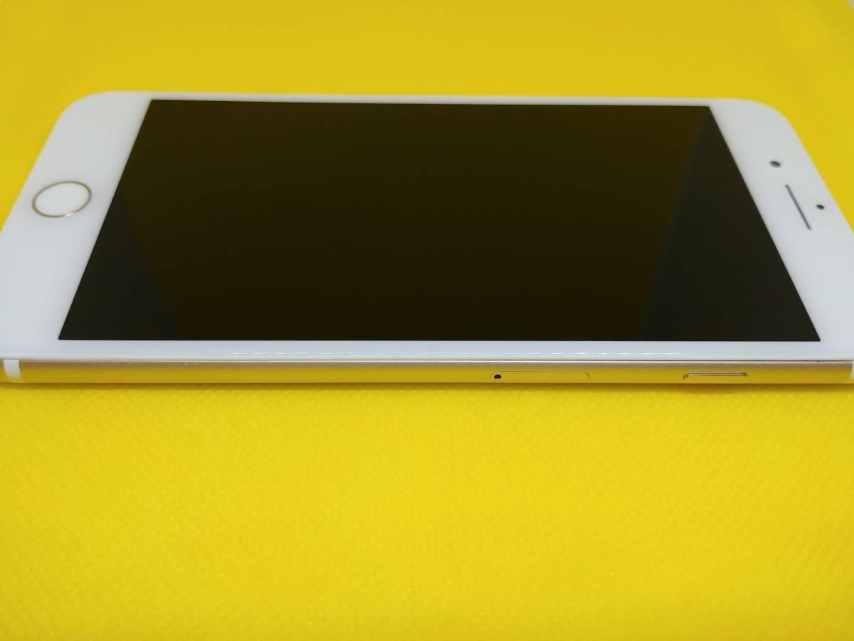 【美品】iPhone7 Plus 128GB SIMフリー (SIMロック解除済み) ゴールド docomo_画像5