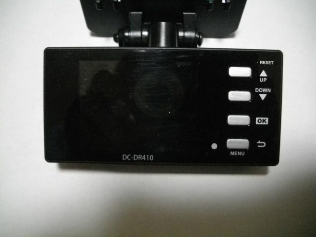 美品!動作確認済み!GPS内蔵!コムテック製ドライブレコーダー DC-DR410!取説付!_画像3