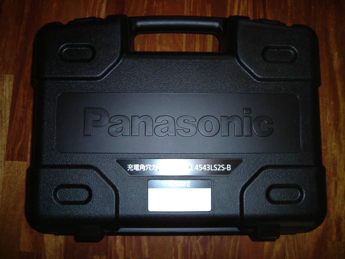 ●即決●未使用 パナソニック 角穴 カッター EZ45A3 EZ4543 ケース EZ9653_画像1