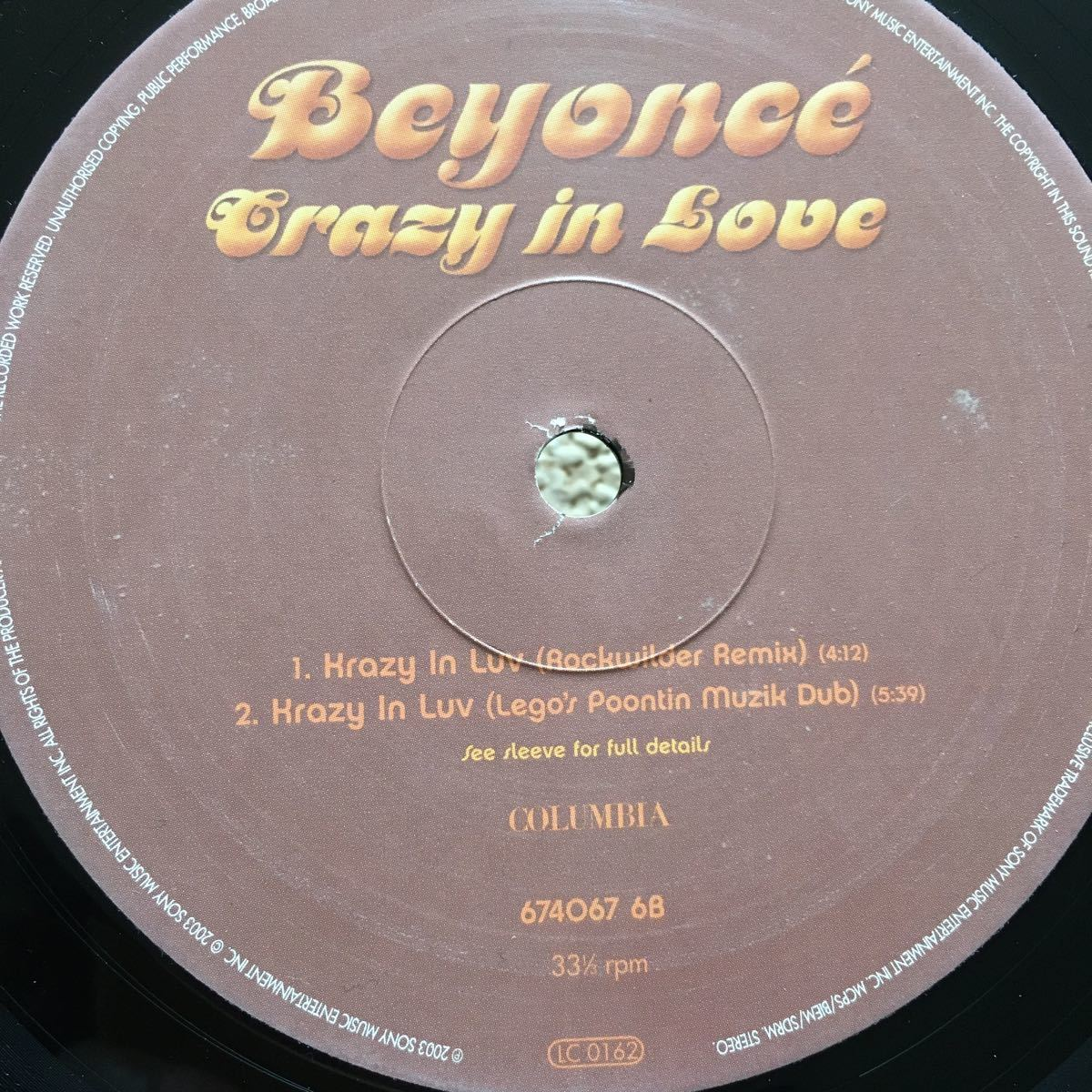Beyonce / Crazy In Love remix / Album Ver. F. Jay-Z / Chi-Lites - Are You My Woman / 12 レコード_画像4