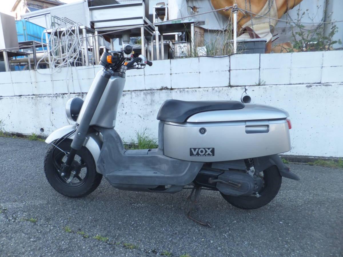 「♪♪ヤマハ VOX ボックス20230km シルバー 大阪 ♪♪ 」の画像1