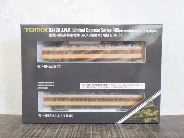 未使用 未走行 TOMIX トミックス 92426 92427 92428 国鉄 485 300系 特急電車 基本 増結 3点セット 鉄道模型 Nゲージ 電車 AAA /D4-6039_画像2