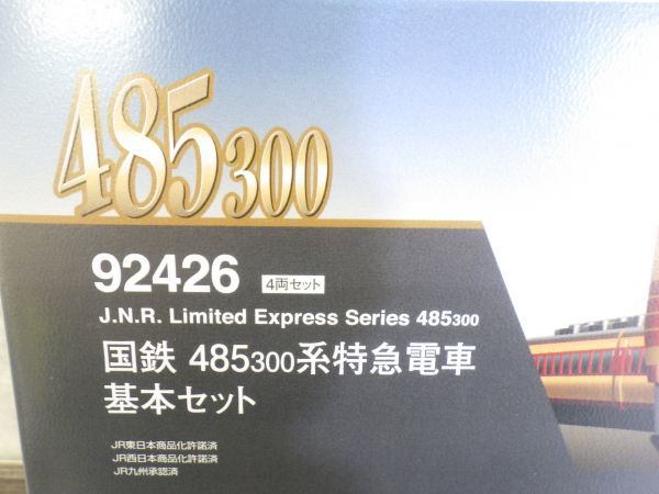 未使用 未走行 TOMIX トミックス 92426 92427 92428 国鉄 485 300系 特急電車 基本 増結 3点セット 鉄道模型 Nゲージ 電車 AAA /D4-6039_画像8