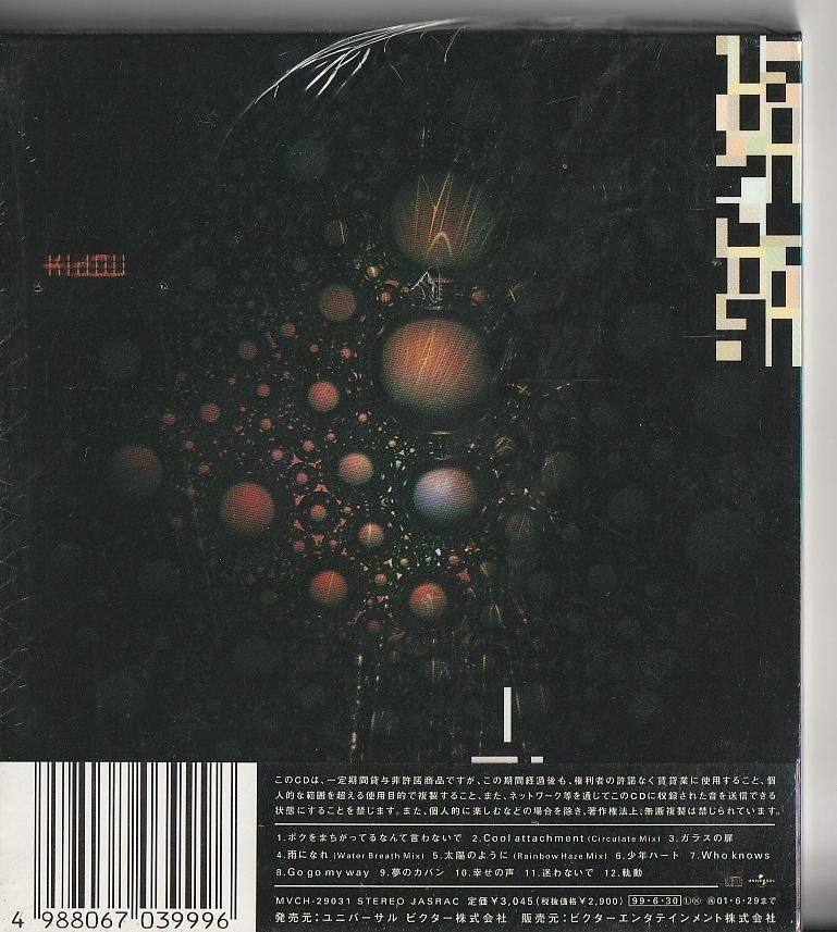 javjav さん 「kidou」 CD 未使用・未開封_画像2