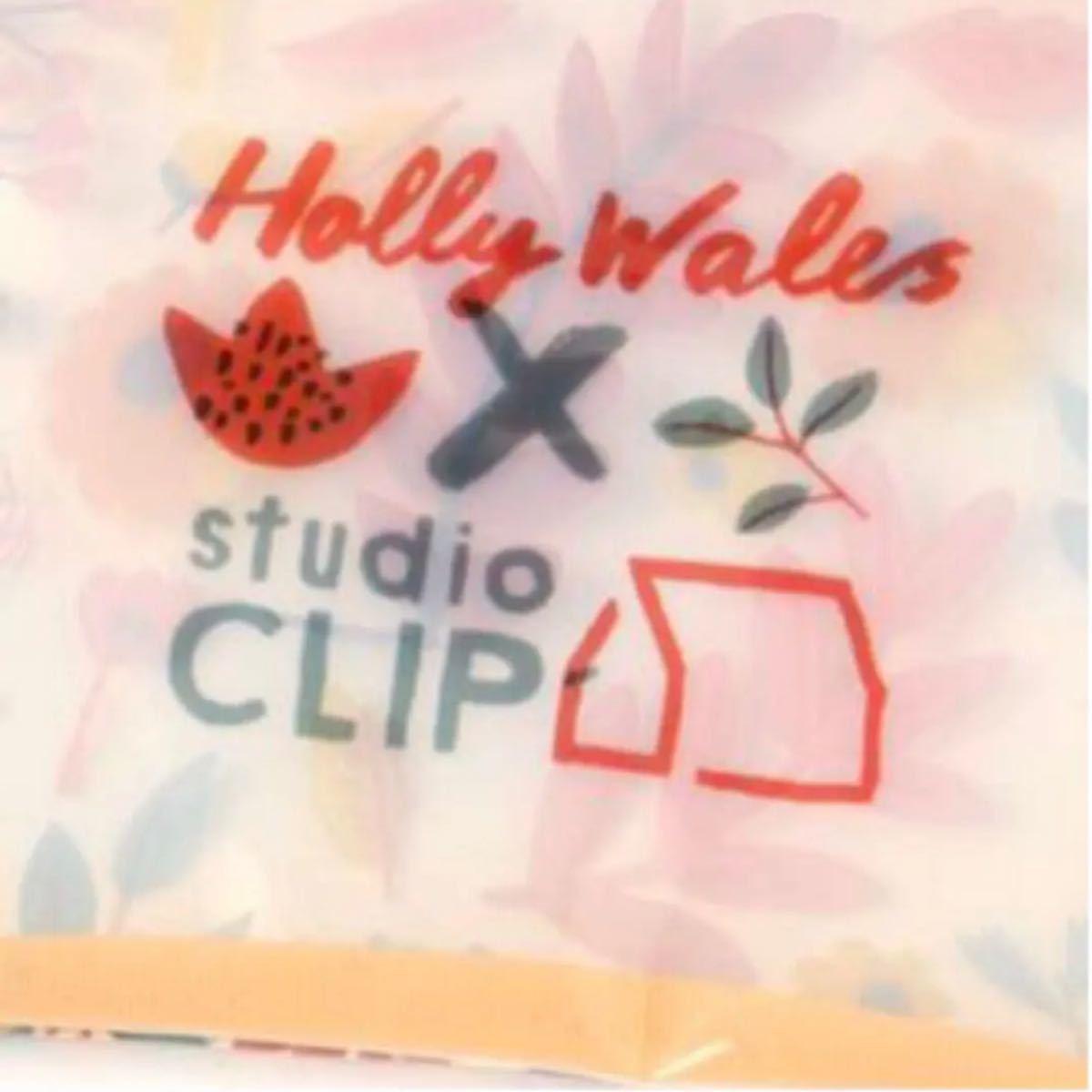 ☆新品☆ スタジオクリップ ビニール フラットポーチ  SHolly Wales