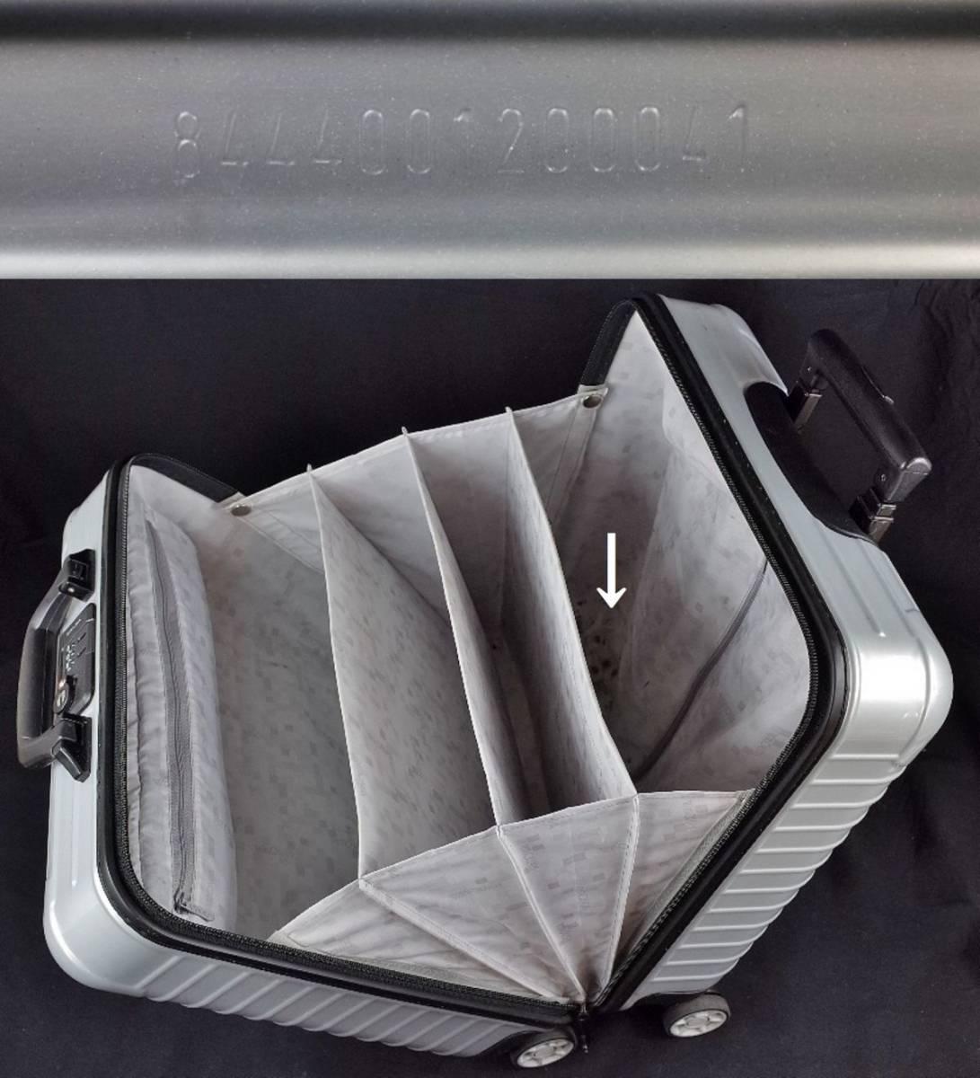 RIMOWA リモワ 844.40『SALSA サルサ』 ビジネス トローリー 4輪 TSAロック 27L(人気完売色:クラッシックシルバー) 美品  _画像8