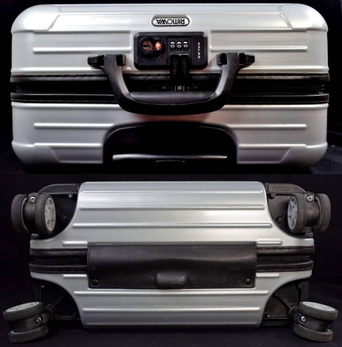 RIMOWA リモワ 844.40『SALSA サルサ』 ビジネス トローリー 4輪 TSAロック 27L(人気完売色:クラッシックシルバー) 美品  _画像7