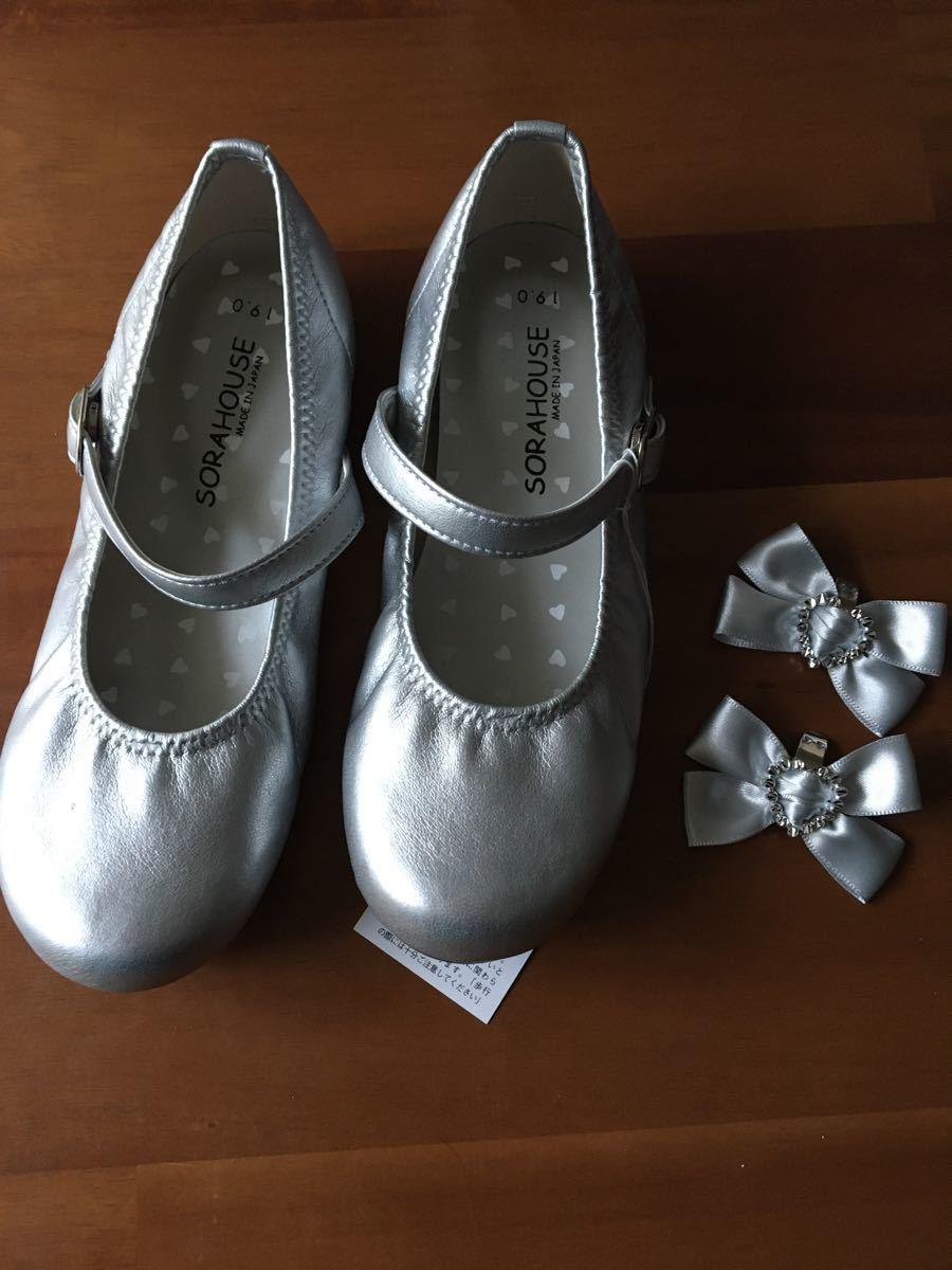 リボン付き 19cm 子供フォーマル靴 新品