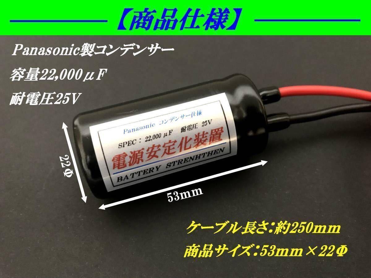 ■ バッテリー電力強化装置キット ■KZ1000MK2 KZ900 W1 Z1000J Z1100GP Z1100R Z1-R Z1 Z2 Z750RS Z550FX Z750FX Z900RS ゼファー750 1100_画像3