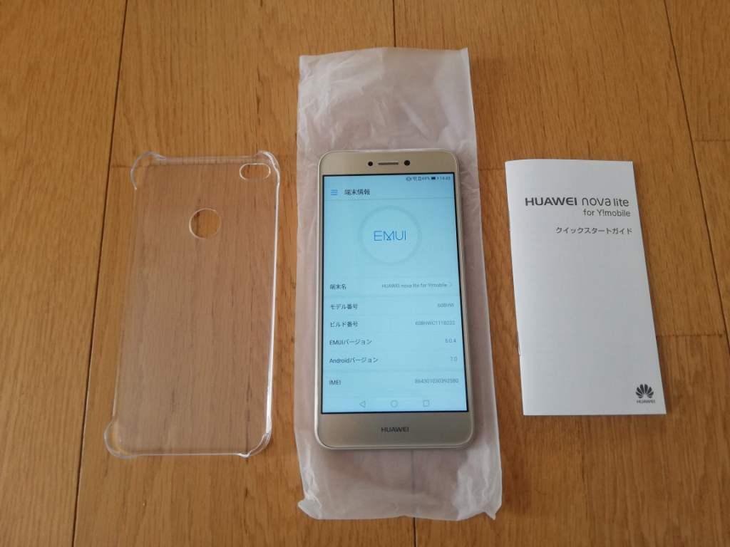 HUAWEI nova lite for Y!mobile ゴールド 608HW SIMフリー_本体、クリアケース、スタートガイド